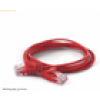 wantec wantecWire Patchkabel CAT6A (rund 2,8mm) UTP rot 0,50m
