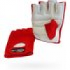 Best Body Handschuhe Power, Red S