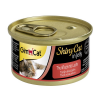 GimCat ShinyCat in Jelly Thunfisch mit Lachs 70g